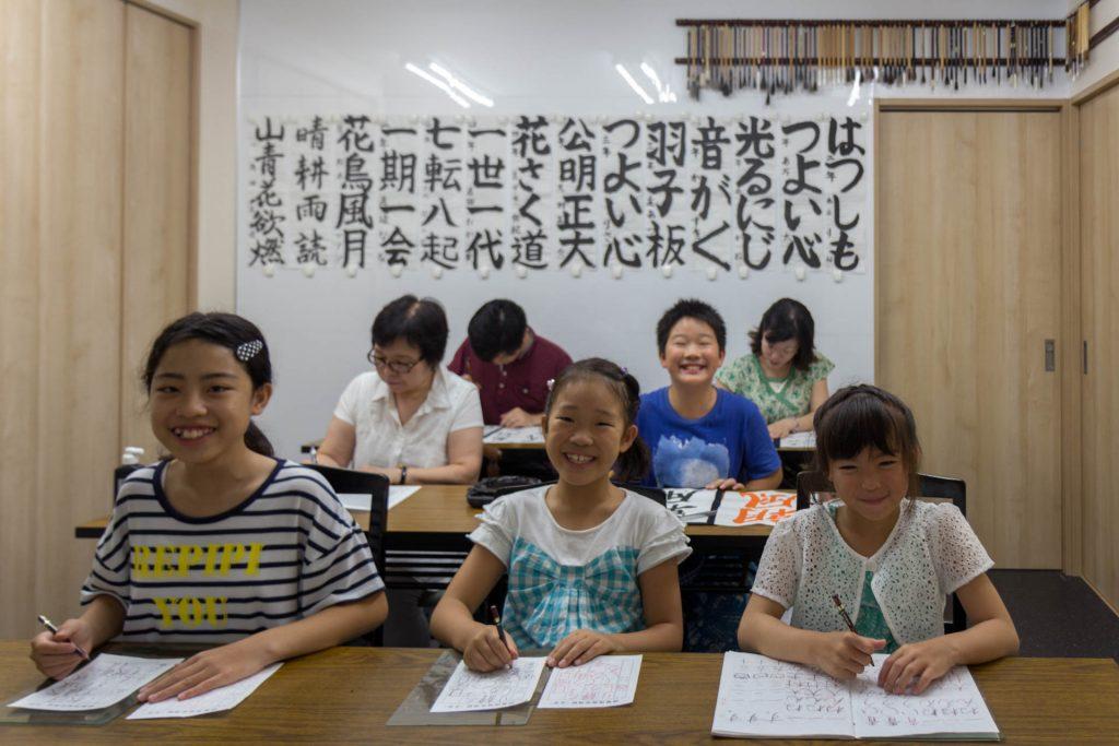 寝屋川教室